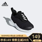 Adidas/阿迪达斯儿童男女童鞋运动鞋