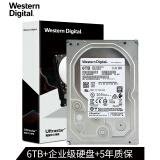 WesternDigital西部数据UltrastarDCHC310系列企业级硬盘6TB7200rpm256MBHUS726T6TALE6L4 1089元