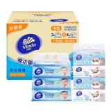 2日8点:Vinda 维达 婴儿柔湿巾 80片装*3包+婴儿抽纸 4包 19.9元