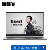 新品发售:ThinkBook 15P 15.6英寸设计师笔记本电脑(i7-10870H、16GB、512GB、GTX1650Ti) 7999元包邮(需定金100元,27日付尾款)