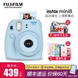 富士instax一次成像拍立得相机mini8多色可选套餐含拍立得相纸旅游 mini8蓝色 官配(不含相纸) 439元