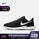 NIKE耐克REVOLUTION5EXTCZ8591男款运动跑步鞋