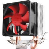 21日0点、有券的上、亲子会员:PCCOOLER 超频三 红海MINI 单塔 风冷散热器 14.9元(需用券)