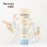 Aveeno 艾惟诺 婴儿燕麦保湿润肤乳 227g 35.5元(需买5件,共177.5元包邮,需用券)