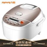 Joyoung 九阳 JYF-30FE08 电饭煲 3L 129元