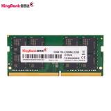 粉丝价:KINGBANK 金百达 DDR4 3200MHz 32GB 笔记本内存条
