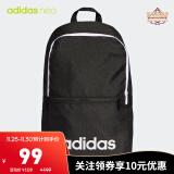 25日0点:adidas 阿迪达斯 neo LIN CLAS BP DAY 男女运动包DT8633 99元(需用券)