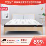 CatzZ 瞌睡猫 Z10 天然3E椰棕床垫 120*200*10cm