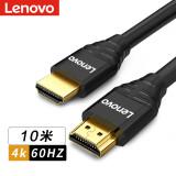 联想(Lenovo)HDMI线2.0版4K数字高清线3D视频线笔记本电脑机顶盒电视投影仪连接线