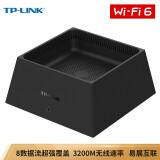 TP-LINK 普联 TL-XDR3250 易展版 AX3200 WiFi6 无线路由器 269元包邮(需用券)