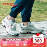 18日0点:saucony 索康尼 COHESION 9 CLASSIC 男子复古运动鞋 289.42元(需凑单,实付580元)