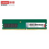 ThinkPad 思考本 联想(Lenovo)16GB DDR4 2933 台式机内存 519元(需用券)