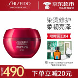 日本进口资生堂(Shiseido)护理道凝时焕发发膜200g滋养补水倒膜焗油膏干枯毛躁发质免蒸发膜200g