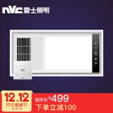 nvc-lighting 雷士照明 多功能空调式触控风暖浴霸499元 499.00