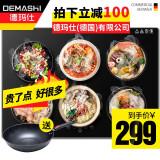 德玛仕饭菜保温板保温餐桌台抖音同款方型多功能暖菜板BWB-CF2E