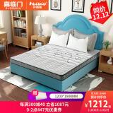 喜临门棕垫席梦思弹簧床垫.床双人单人防螨床垫抗菌防螨床垫1500mm*2000mm