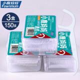小鹿妈妈圆线护理牙线棒50支X3盒清洁齿缝家庭装超细便捷(新老款式随机发货)*6件