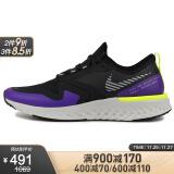 25日0点:NIKE 耐克 BQ1671 男款运动鞋