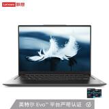 1日0点:Lenovo 联想 YOGA 13s 2021款 13.3英寸笔记本电脑(i5-1135G7、16GB、512GB、2.5K、雷电4)