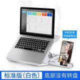 AISIDUN/爱思顿 笔记本电脑支架桌面增高支架托
