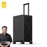 地平线8号(LEVEL8)行李箱拉杆箱登机箱20英寸男女德国PC箱体 曲面屏细铝框旅行箱 黑色 679元(需用券)