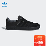 adidas 阿迪达斯 GAZELLE INDOOR GTX 男子休闲运动鞋+男子夹克 407元包邮(多重优惠,鞋合299元)