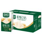 再降价:豆本豆 唯甄豆奶 植物蛋白饮料 原味早餐奶 250ml*24盒 *3件 93.36元(3件8折)