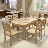 实木餐桌现代中式伸缩餐桌椅组合套装 圆形饭桌子 原木色 1.38米一桌六椅 券后 1299元 包邮