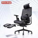J.ZAO 京东京造 S5-ZKL Z9 Elite工学椅 精英版 1099元包邮(满减)