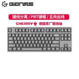 京东PLUS会员:GANSS 高斯GS87C 87键原厂cherry轴背光机械键盘 *2件 488元(合244元/件)
