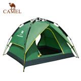 CAMEL 骆驼 户外双人帐篷3-4人全自动速开双层帐篷双门通风 绿色 159.48元(需买3件,共478.45元)