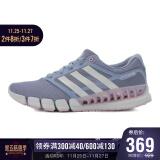 25日0点:adidas 阿迪达斯 CC revolution W EF3684 女子跑步鞋