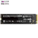 30日0点:ZhiTai 致钛 Active系列 PC005 NVME 固态硬盘 256GB