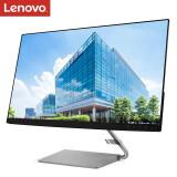联想(Lenovo)23.8英寸IPS屏内置音箱可壁挂高清分辨率电脑显示器Q24i-10 949元