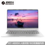 MECHREVO机械革命S2AirIR14英寸笔记本电脑(R7-4800H、16GB、512GB、72%NTSC)
