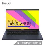 华硕Redolbook14 英特尔酷睿i5 高性能轻薄本学生独显笔记本电脑(i5-10210U 8G 512G PCIe固态 MX330)曜夜黑 4099元