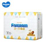 FIVERAMS 五羊 特能吸系列 婴儿纸尿裤 M 40片 24元(包邮,需用券)