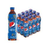 京东PLUS会员、限地区:Pepsi百事可乐 太汽系列 桂花口味汽水 500ml*12瓶 *5件 119.4元(双重优惠,合23.88元/件)