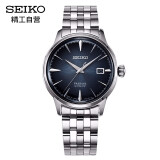 京东PLUS会员:SEIKO 精工 PRESAGE领航系列 SRPB41J1 男士机械手表