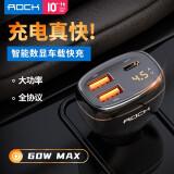 ROCK洛克C301智能数显车充60WMAXType-C/USB*2件+凑单品 120元(需用券,合60元/件)