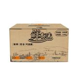 sundaily farm 圣迪乐村 鲜本味鸡蛋 30枚 *12件 261.84元(双重优惠)