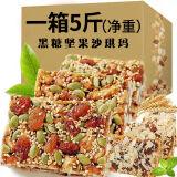 京东PLUS会员:福瑞达 黑糖坚果杏仁沙琪玛 5斤 39.9元包邮