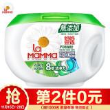 有券的上、京东PLUS会员:妈妈壹选 天然植皂4合1洗衣凝珠 45粒 +凑单品