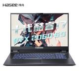 神舟(HASEE)战神G8-CU7PK英特尔酷睿i7-10750HRTX20606G17.3英寸144Hz游戏笔记本电脑(16G256G+1T) 6849元(需用券)