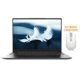 Lenovo联想YOGA13s13.3英寸笔记本电脑(i5-1135G7、16GB、512GB) 5518元
