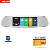 Lenovo联想行车记录仪HR06P 289元