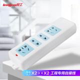 lengon 良工 XD-T222 无线插座插排 *8件 83.2元(合10.4元/件)