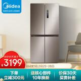 美的(Midea)448升 十字对开门家用冰箱四开门一级能效双变频 风冷无霜 节能省电 抗菌保鲜BCD-448WTPZM(E) 3099元(需用券)