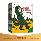 京东PLUS会员:《蒲蒲兰绘本馆》(套装 全7册) 46.76元(满减+用券,满200-125)