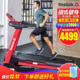 Reebok 锐步 JET200+ 跑步机 4499元